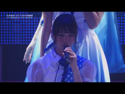 Nogizaka46 - 他の星から   Hoka no hoshi kara   From Another Planet
