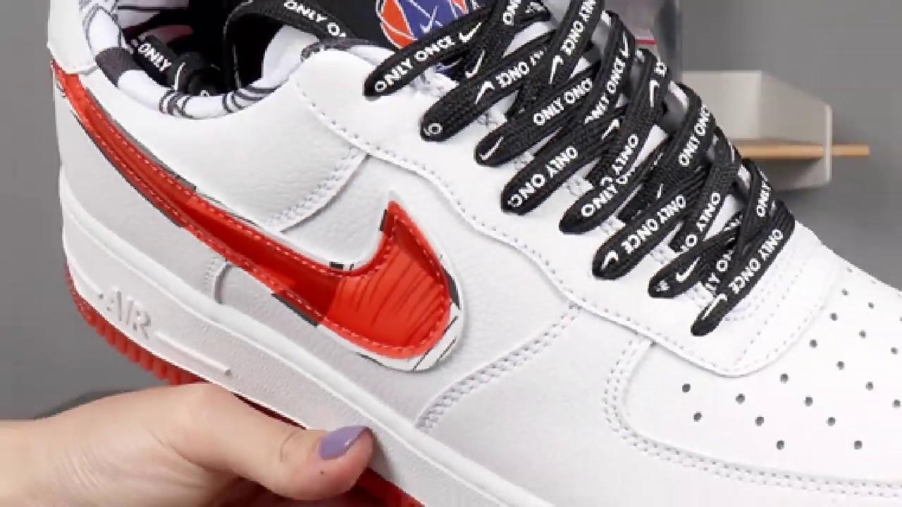 Nike Air Force 1 AF1 07 L V 8 Only Once