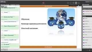 ЗАРАБОТОК В ИНТЕРНЕТЕ! Как заработать 5000 рублей в день или 150000 в месяц в интернете.
