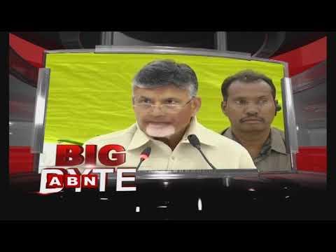 AP CM Chandrababu Naidu Comments On PM Modi | Big Byte | ABN Telugu
