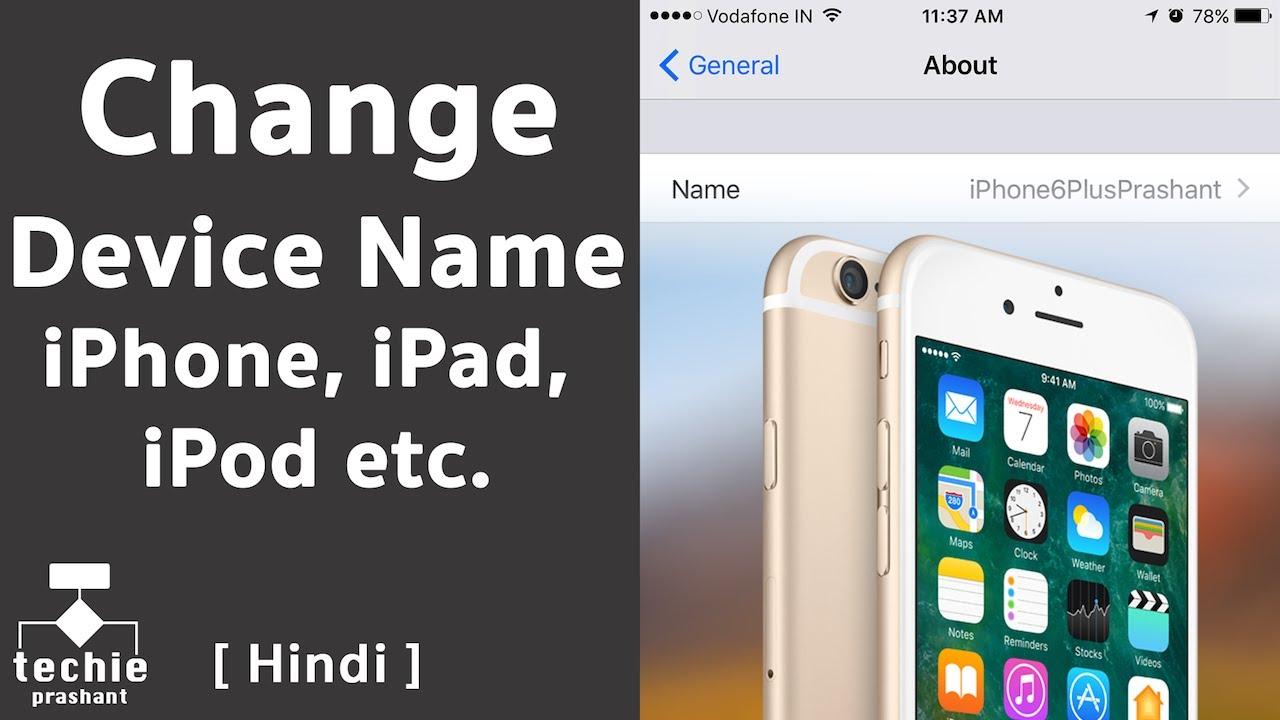 how to change youtube name on ipad