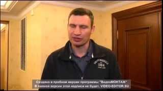 Кличко лучшие ляпы приколы 2014 подборка epic fail 2014
