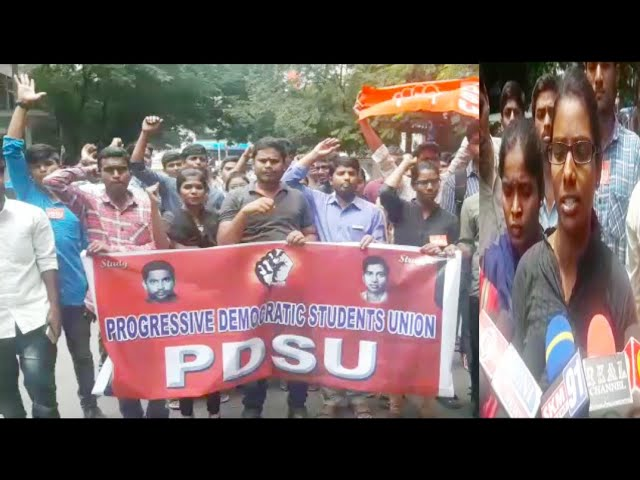 #PDSU Protest Against lack of Facilities In Hostels
