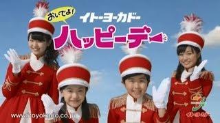 出演:芦田愛菜・鈴木福・重本ことり(Dream5)・前島亜美(SUPER☆GiRLS)