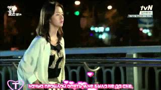 Ben - Marriage Without Love OST Part 1 (рус саб)