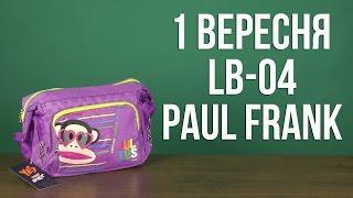 Розпакування 1 Вересня LB-04 Paul Frank для дівчаток