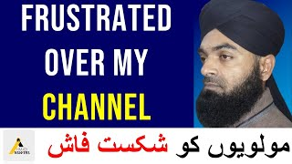 Famous Mullah Frustrated Over my Channel : مولویوں کو شکست فاش