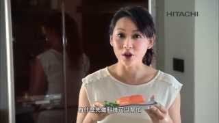 Hitachi Refrigerators Made In Japan Model