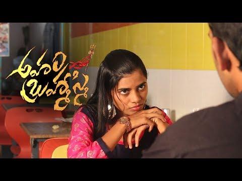 Aham Brahmasmi || Latest Telugu Short Film...