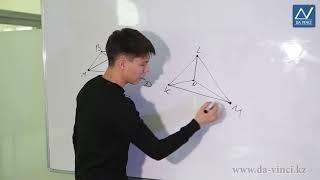 8 класс, 3 урок, Четырехугольник