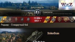 Т-34-85 Rudy  Уничтожил 15 танков противника! Медаль героев Расейняя) Редшир World of Tanks 0.9.15