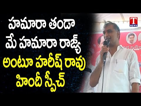 Minister Harish Rao Speech | Harish Rao Inspects SRSP Canal Works | Suryapet | TNews live Telugu
