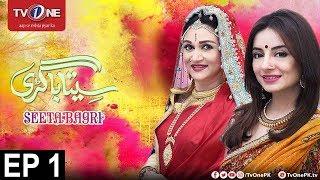 Seeta Bagri   Episode 1   TV One Drama   17th November 2016