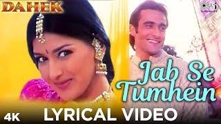Jab Se Tumhein Lyrical - Dahek | Udit Narayan, Anuradha Paudwal | Akshaye Khanna, Sonali Bendre