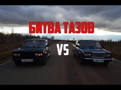 ИНЖЕКТОР ПРОТИВ КАРБЮРАТОРА/кто выйграет ?/заезд