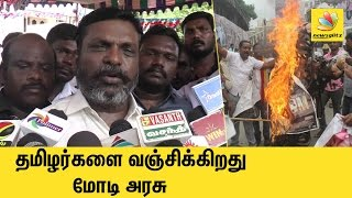 Modi does not care about Tamilnadu on Cauvery Water Issue: Thol Thirumavalavan Speech