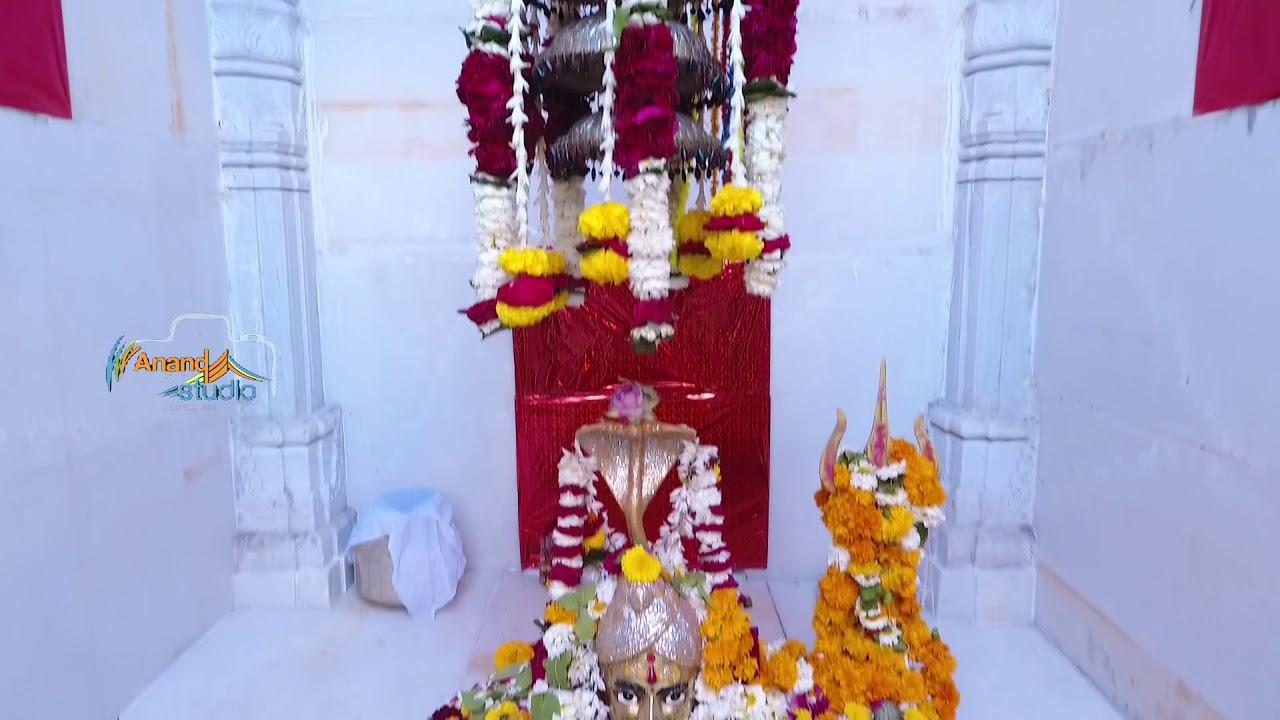 Shree Bhimeshwar Mahadev Kalapura Mandir Highlight // ANAND ...
