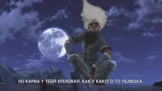 Скачать Прохождение Afro Samurai на Xbox360 режем всех в капусту часть 1 Начало