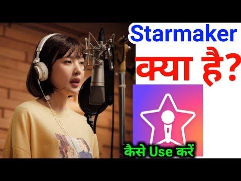 Sing Song In Starmaker || Starmaker Par Gana Kaise Gaye | Starmaker  By Ravi Tech Tube