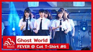 190602 FEVER - Ghost World (Overall) @ Cat T-Shirt #6 [Fancam 4k60p]