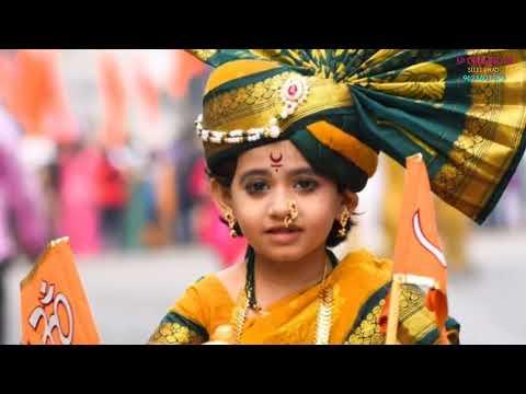 हि जन्म ही कर्म भुमी आमुची -| महाराष्ट्र दिन | Shivaji maharaj new song2018 |राज्याभिषेक सोहळा |