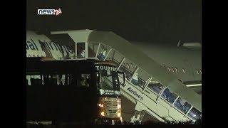 कोरोना भाइरसको उद्गम स्थल चीनको हुवानबाट १ सय ७५ जना नेपालीलाई उद्दार - NEWS24 TV