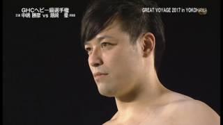 NOAH - Katsuhiko Nakajima vs Go Shiozaki