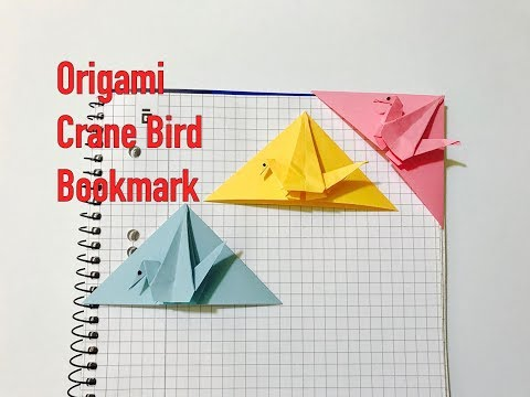 How To Make An Origami Crane Bird Bookmark #14 : โอริกามิ : สอนพับ