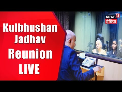Kulbhushan Jadhav Reunion LIVE: Family Members Reach Pak Foreign Office | News18 India