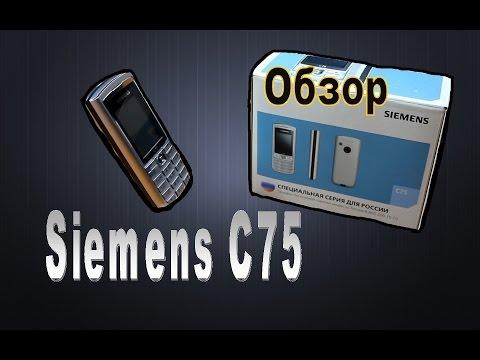 Телефон Siemens C75 мобильный 2005 года! Ностальгия сименс сотовый