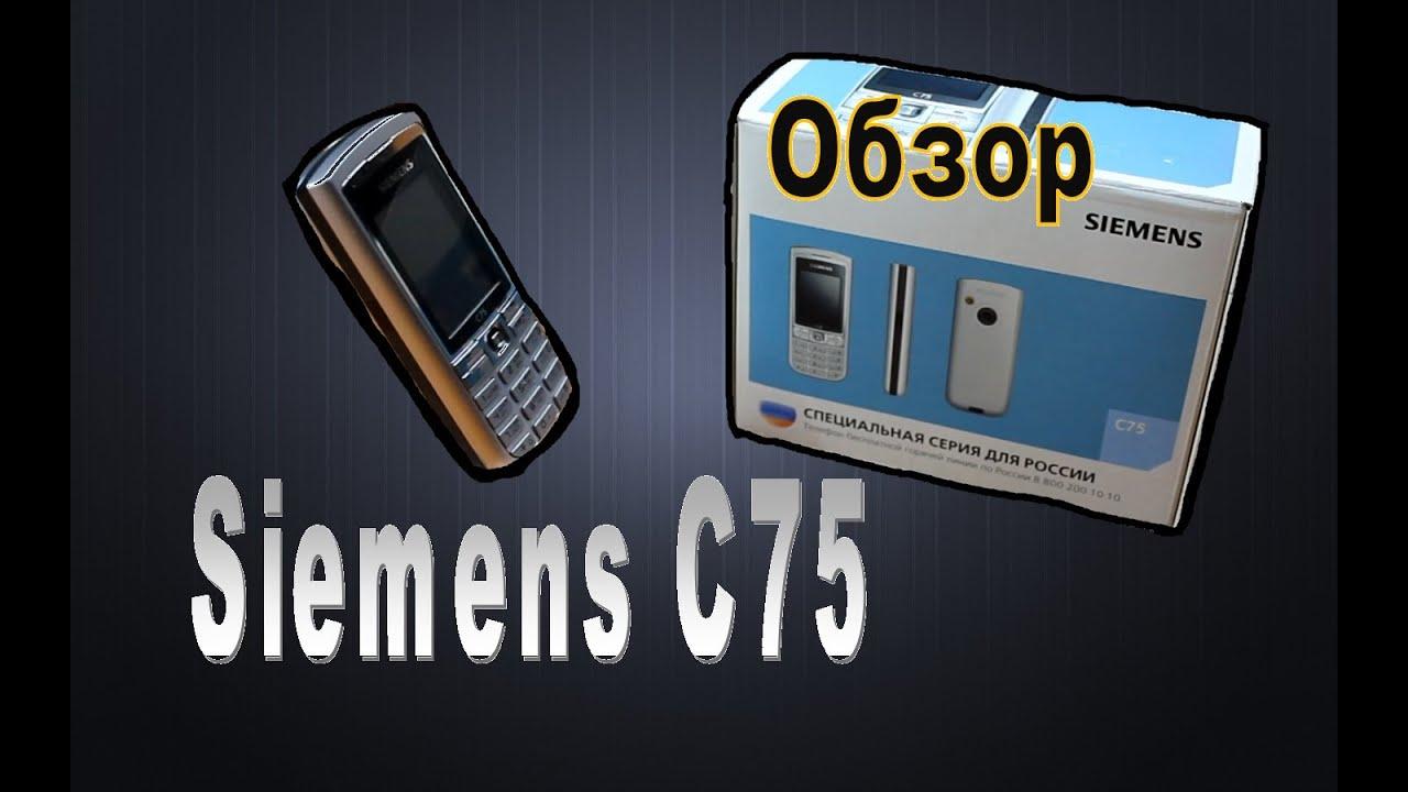 Пришла посылка № 7. Ремонт Siemens m65 и как это было! - YouTube