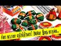Crackdown on illegal Chinese imports - Tamil Channels