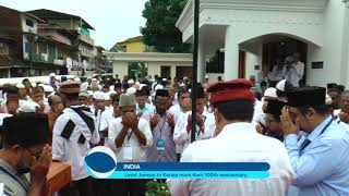 News Report India Pazhayangadi Jamaat Centenary