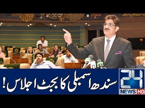 Syed Murad Ali Shah is presenting Sindh budget | 10 May 2018 | 24 News HD