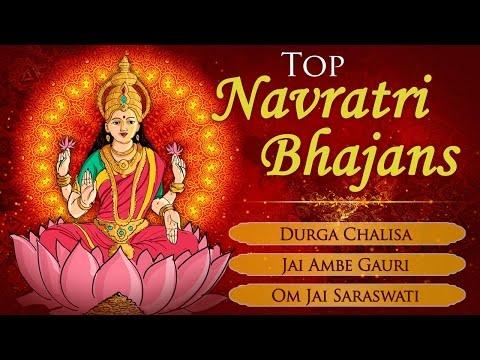 Durga & Saraswati Aarti - Mantra | Durga Chalisa | Saraswati Mantra