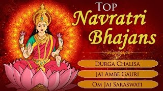 Repeat youtube video Durga & Saraswati Aarti - Mantra | Durga Chalisa | Saraswati Mantra