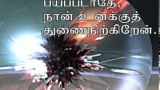 isravelin thuthigalil by j.c.israel  YouTube