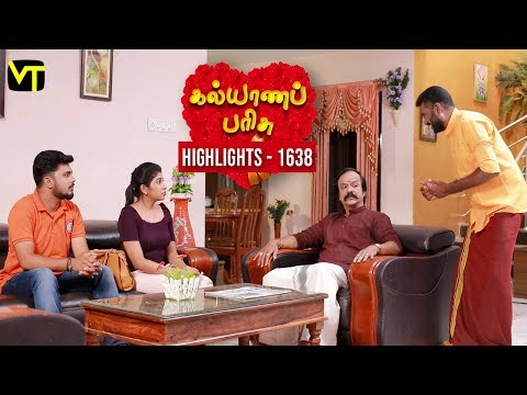 Kalyanaparisu Tamil Serial Episode 1638 Highlights on Vision Time. Let's know the new twist in the life of  Kalyana Parisu ft. Arnav, Srithika, Sathya Priya, Vanitha Krishna Chandiran, Androos Jesudas, Metti Oli Shanthi, Issac varkees, Mona Bethra, Karthick Harshitha, Birla Bose, Kavya Varshini in lead roles. Direction by AP Rajenthiran  Stay tuned for more at: http://bit.ly/SubscribeVT  You can also find our shows at: http://bit.ly/YuppTVVisionTime   Like Us on:  https://www.facebook.com/visiontimeindia