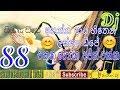 Download sinhala dj songs & sinhala dj nonstop & best sinhala dj songs  Patta Dj Mix 2016 [SriKori Dj]#7 MP3 song and Music Video