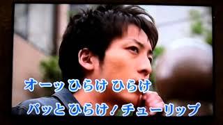 ひらけ!チューリップ   間寛平(字幕付き)
