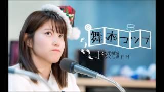 3/8(水) ゲストアシスタント:AKB48Team8 群馬県代表 清水麻璃亜さん ...