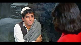 Mohammed Rafi & Nanda, Ek Tha Gul Aur Ek Thi Bulbul, Evergreen Classic Song, Jab Jab Phool Khile