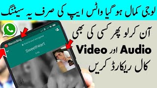 How to Record whatsapp video & Voice Call - Whatsapp tips & Tricks screenshot 4