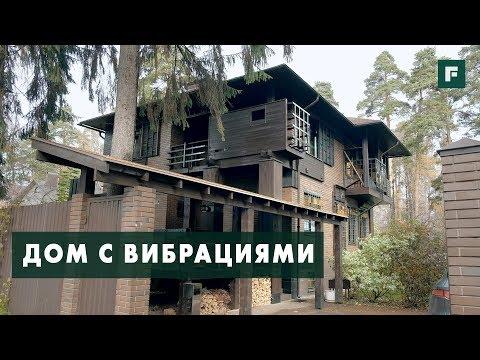 Провокационный дом архитектора со сбитым масштабом // FORUMHOUSE