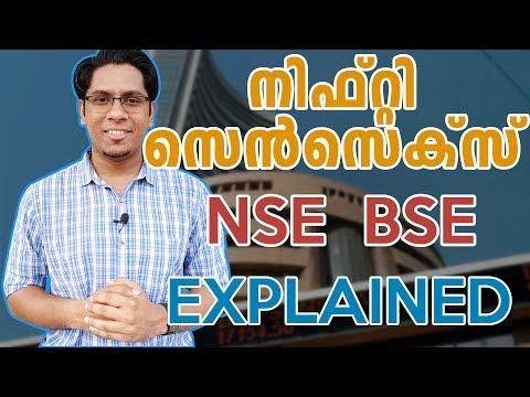ശരിക്കും എന്താണ് Sensex, NIFTY, NSE, BSE? Malayalam Stock Market Investment Introduction