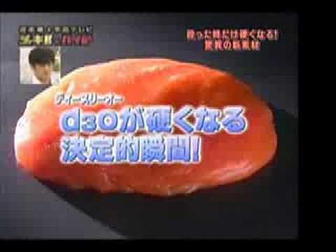 d3o on Japan's Asahi TV!