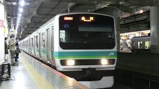E231系0番台 快速「品川」行き 常磐線北千住駅到着