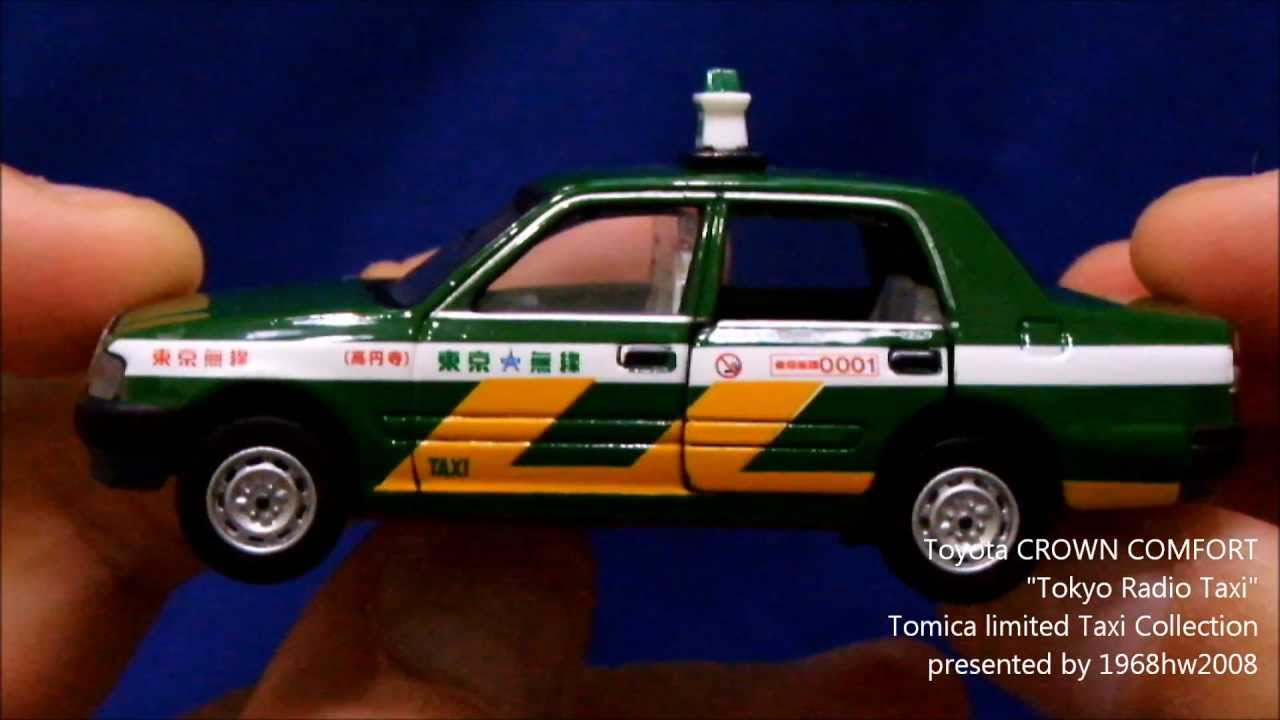 Toyota Crown Comfort Quot Tokyo Radio Taxi Quot Tomica Limited