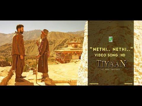Nethi Video Song HD | Tiyaan | Prithviraj...