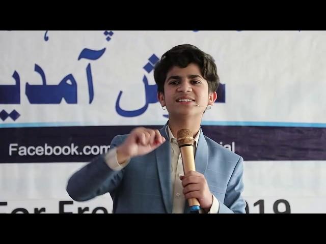 The Man Who Became Rich through a Dream / Hammad Safi